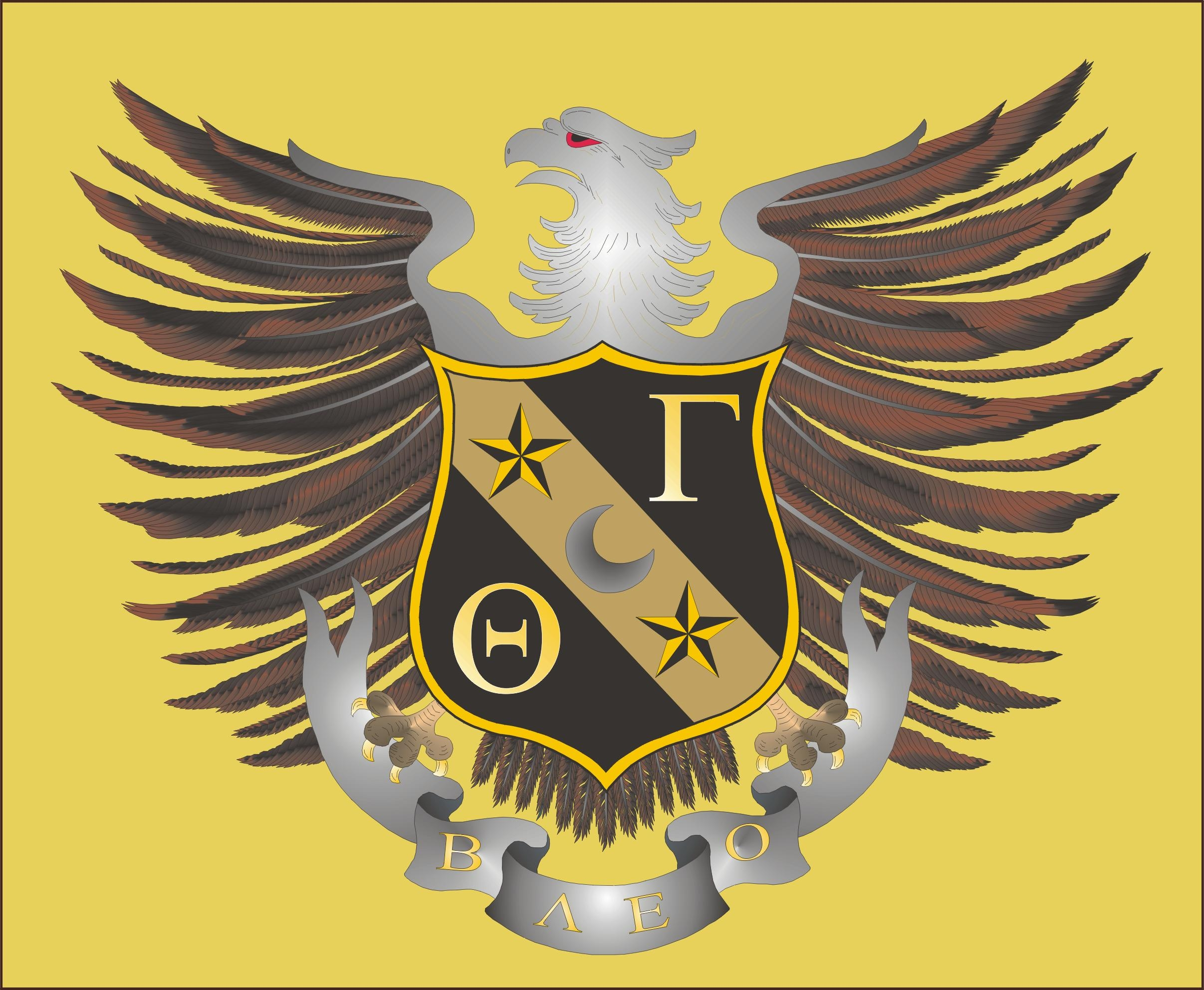 TG Coat of Arms